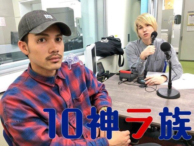 10神ラ族 10.jpg