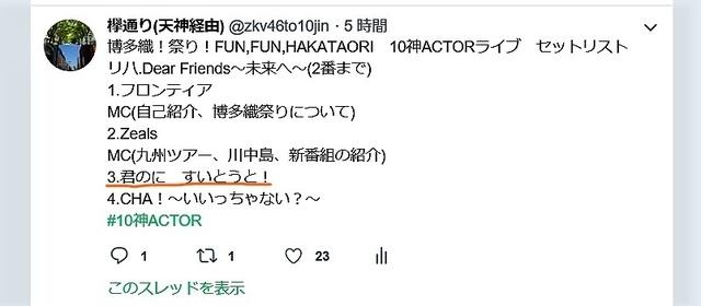 2018-09-29 (4)_LI.jpg