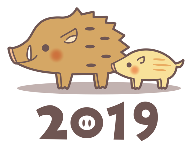 2019 1.png