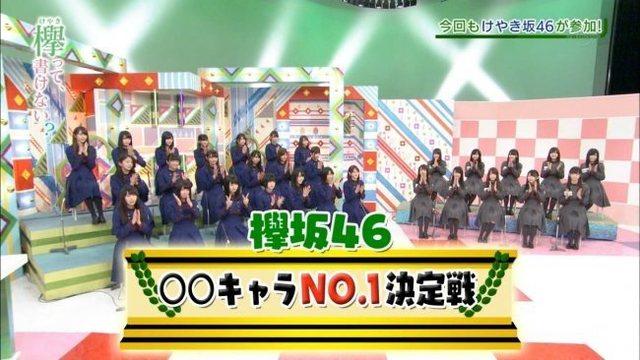 ○○キャラNo.1決定戦.jpg