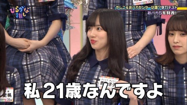 きょんこ 2.jpg