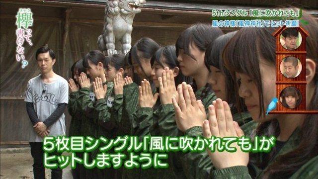 けやき坂46 5thキャンペーン.jpg