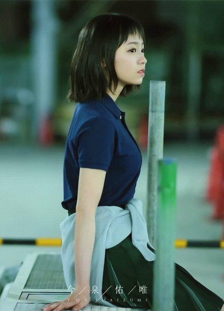 ずーみん 37.jpg