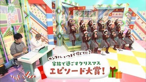 クリスマスエピソード大賞.jpg