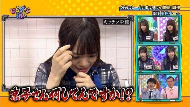 京子さん何してんですか!?.jpg