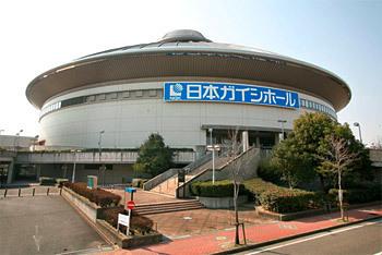 日本ガイシホール.jpg