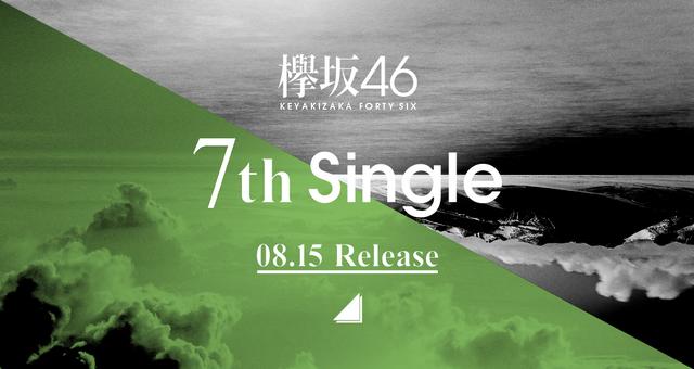 欅坂46 7th.jpg