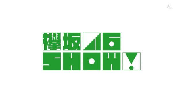 欅坂46SHOW!.jpg