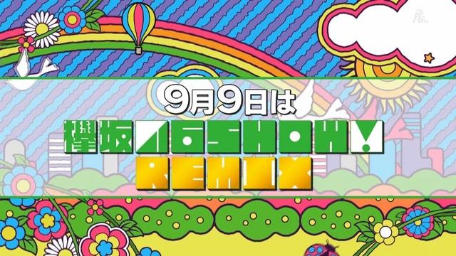 欅坂46SHOW!REMIX.jpg
