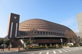 神戸ワールド記念ホール.JPG