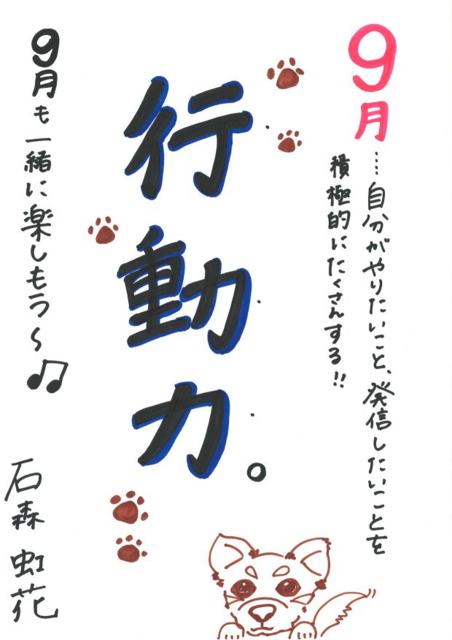 1 グリカ1709 虹花.png