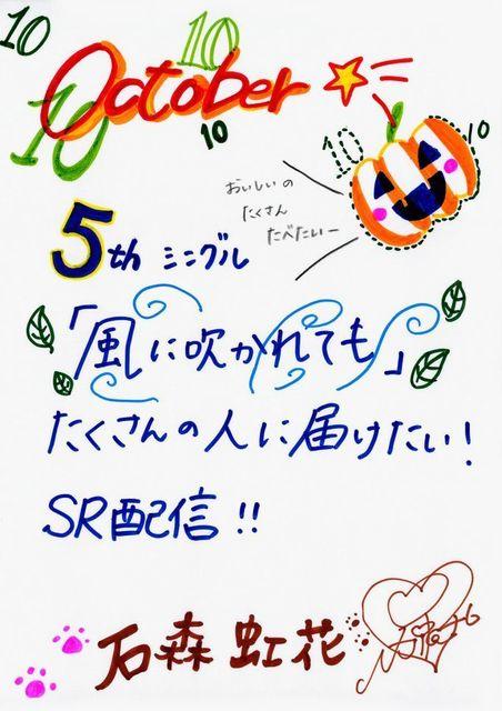 1 グリカ1710 虹花.jpg
