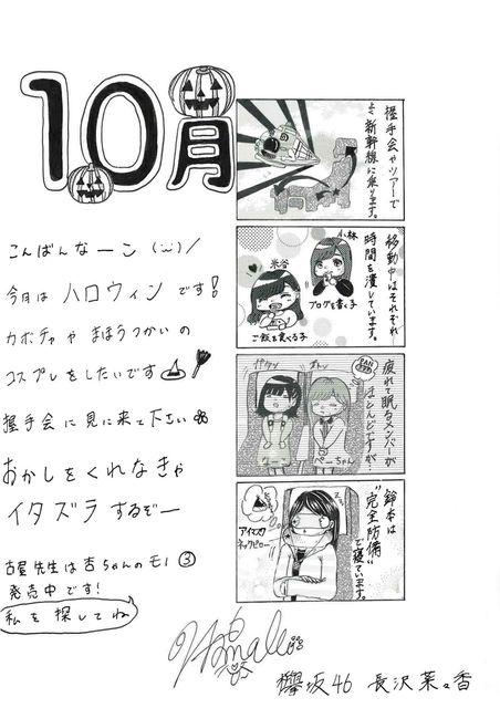 13 なーこ.jpg