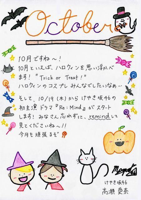 30 まなふぃ.jpg