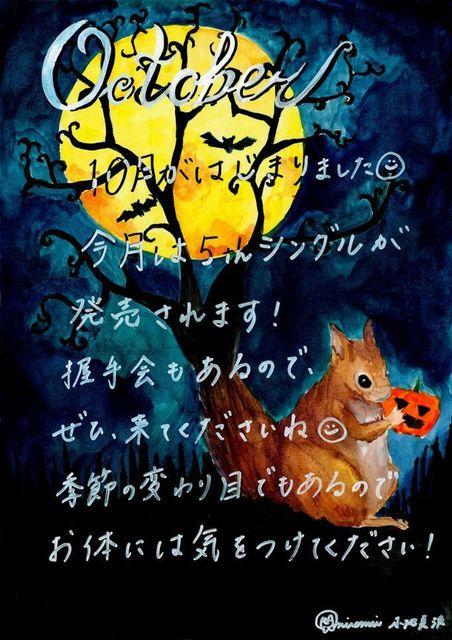 6 グリカ1710 みーちゃん.jpg