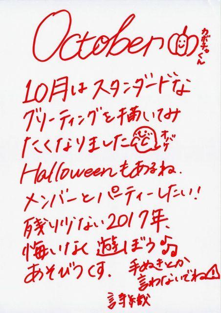 9 しーちゃん.jpg