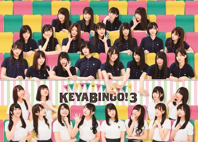 KEYABINGO3 2.jpg
