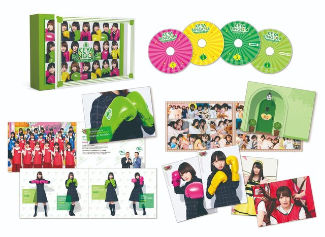 KEYABINGO4 BOX展開図.jpg