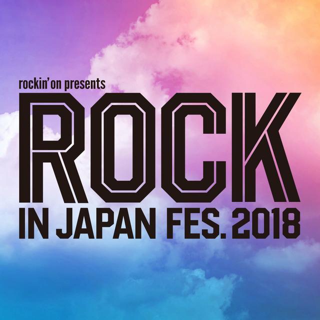 ROCK IN JAPAN FESTIVAL 2018.jpg