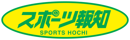 Sports_Hochi_logo_svg.png